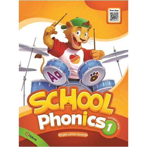 S School Phonics 1 Student Book (Hybrid CD 포함)
