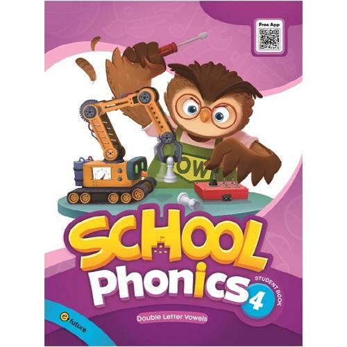 S School Phonics 4 Student Book (Hybrid CD 포함)