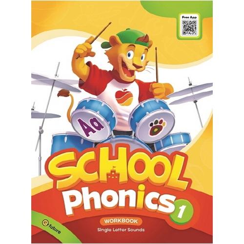 S School Phonics 1 Workbook