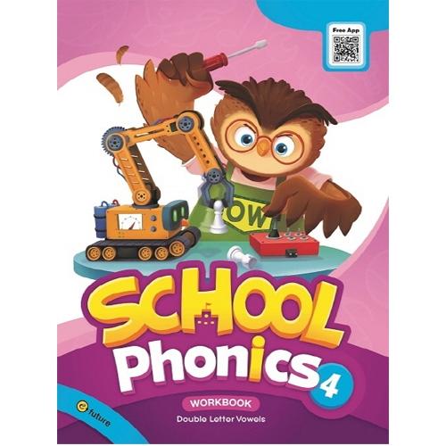 S School Phonics 4 Workbook