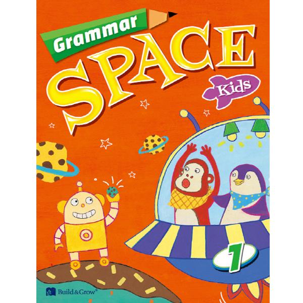 S Grammar Space Kids 1