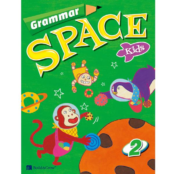 S Grammar Space Kids 2