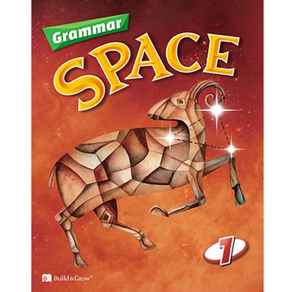 S Grammar Space 1