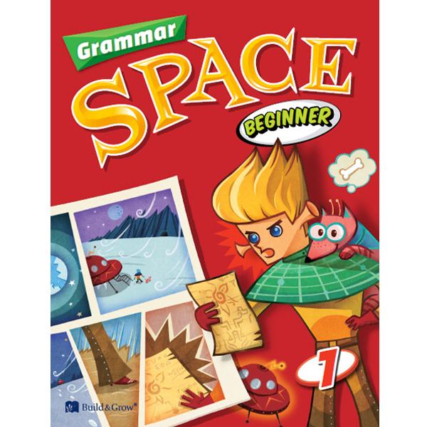 S Grammar Space Beginner 1