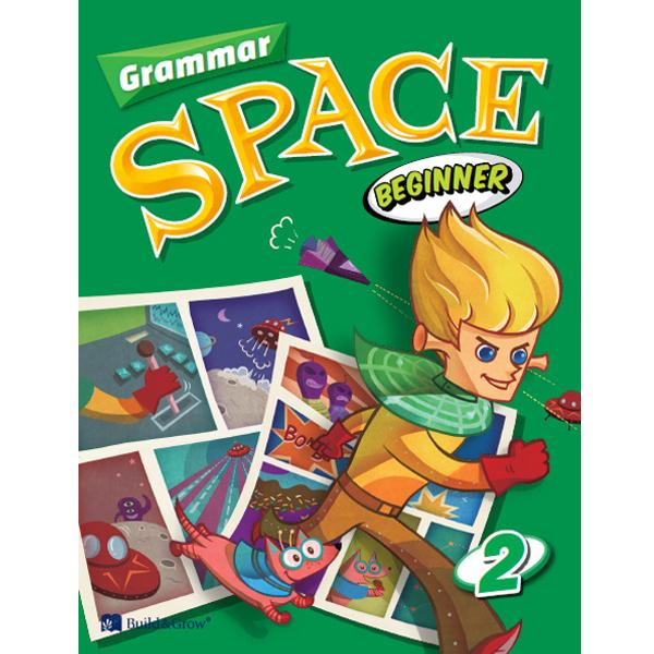 S Grammar Space Beginner 2