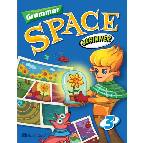 S Grammar Space Beginner 3